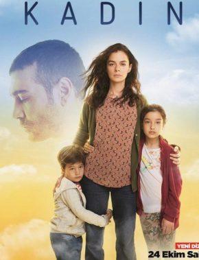 مسلسل إمرأة الحلقة 14 مترجمة