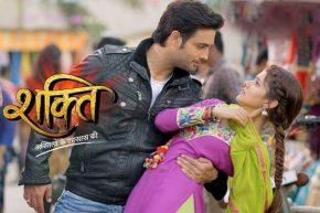 المسلسل الهندي شاكتي قوة الحب الحلقة 868 مترجمة