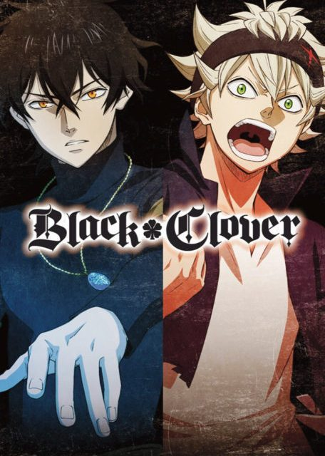 بلاك كلوفر Black Clover