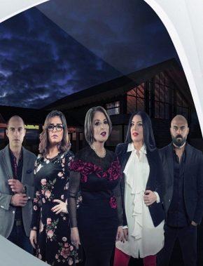 مسلسل بيت السلايف الحلقة 37 HD