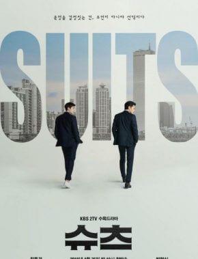 مسلسل الدعاوي الحلقة 12 مترجمة Suits