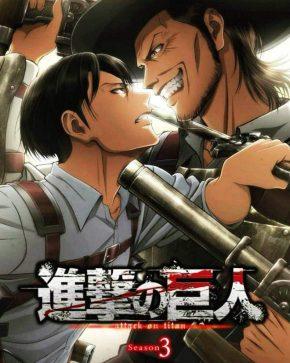 انمي Attack On Titan الموسم الثالث الحلقة 10 مترجمة