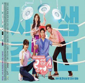 Risky Romance ح11 + ح12 مسلسل رومانسية محفوفة بالمخاطر الحلقة 11-12 مترجمة