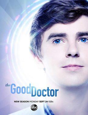 طبيب جيد