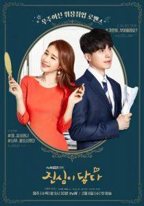 المسلسل الكوري إلمس قلبك مترجم