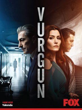 مسلسل الضربة Vurgun الحلقة 5 مترجمة