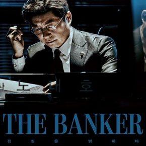 The Banker ح3 + ح4 مسلسل المصرفي الحلقة 3 + 4 مترجمة