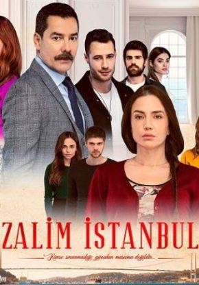 مسلسل اسطنبول الظالمة الحلقة 11 مترجمة