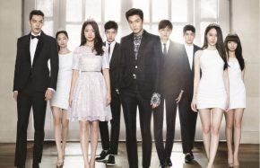 الورثة الكوري 2013