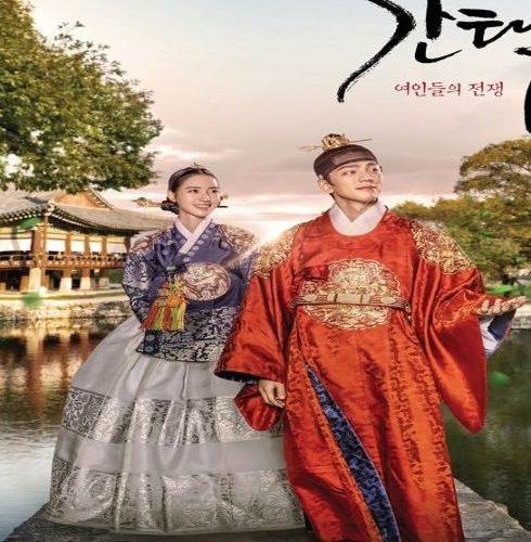 المسلسل الكوري الملكة - الحب والحرب مترجم