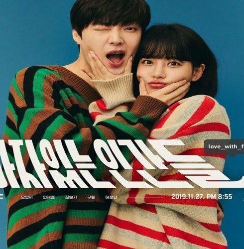 مسلسل حب معيوب الكوري مترجم