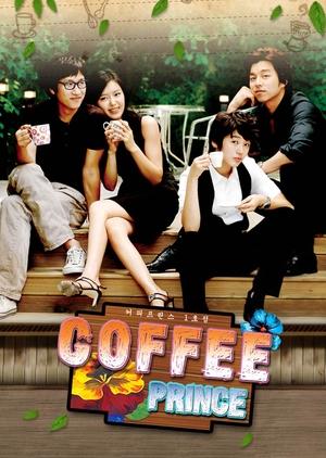 المسلسل الكوري مقهى الأمير مترجم