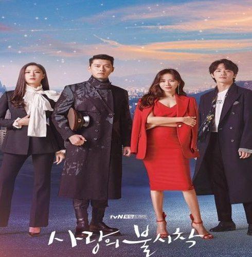 المسلسل الكوري هبوط اضطراري للحب مترجم
