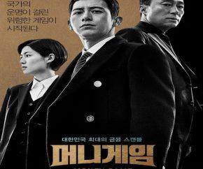المسلسل الكوري لعبة المال مترجم