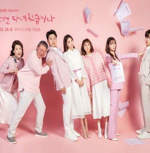 المسلسل الكوري مرة أخرى مترجم