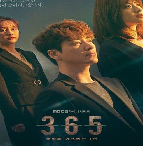 المسلسل الكوري 365 سنة واحدة ضد القدر مترجم