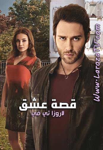 قصة عشق المؤسس عثمان الحلقة 26