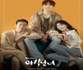 المسلسل الكوري مأكولات خفيفة حلوة مترجم